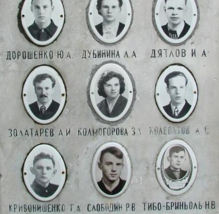 mälestusmärk sverdlovskis-jekaterinburgis